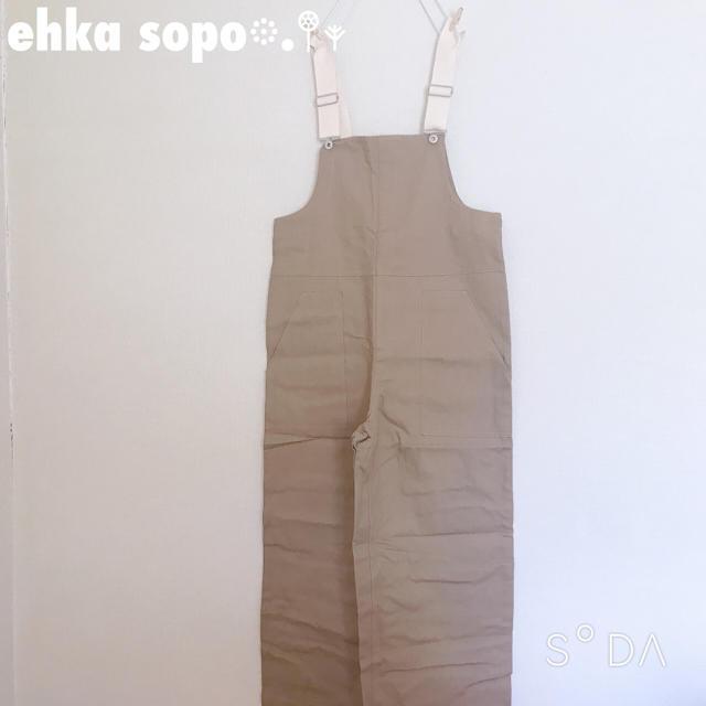 ehka sopo(エヘカソポ)の⚮̈⚘ehka sopo サロペット⚮̈⚘ レディースのパンツ(サロペット/オーバーオール)の商品写真