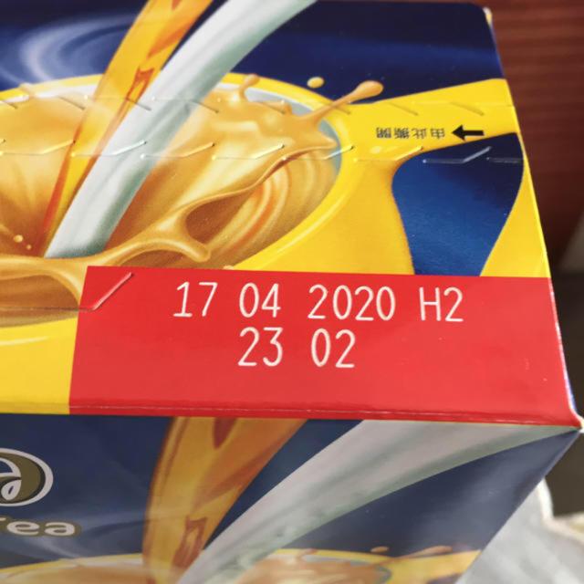 リプトン gold milk tea 20本  食品/飲料/酒の飲料(茶)の商品写真