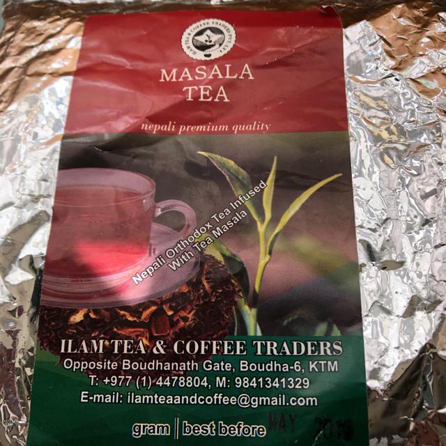 KALDI(カルディ)のチャイ マサラティー ミルクティーセット 高級茶葉 ネパール 紅茶 200g 食品/飲料/酒の飲料(茶)の商品写真