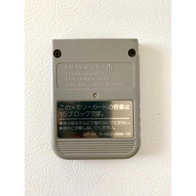 ps1 メモリーカード エンタメ/ホビーのテレビゲーム(家庭用ゲーム本体)の商品写真