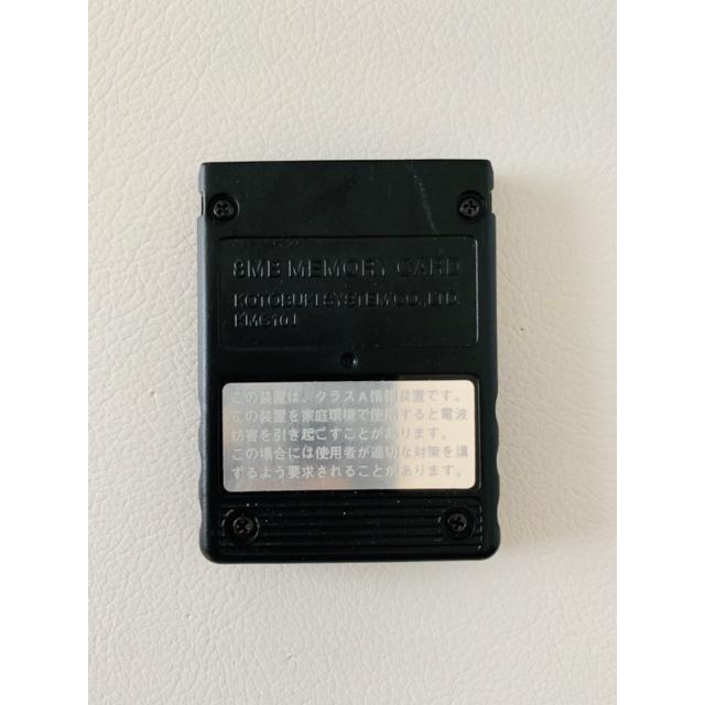 PlayStation2(プレイステーション2)のPS2 メモリーカード エンタメ/ホビーのテレビゲーム(家庭用ゲーム本体)の商品写真