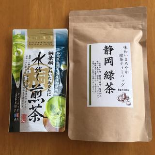 緑茶 (静岡県産) ティーバッグ(茶)