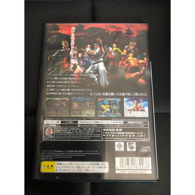 バーチャファイター4 PS2 SEGA エンタメ/ホビーのテレビゲーム(家庭用ゲームソフト)の商品写真