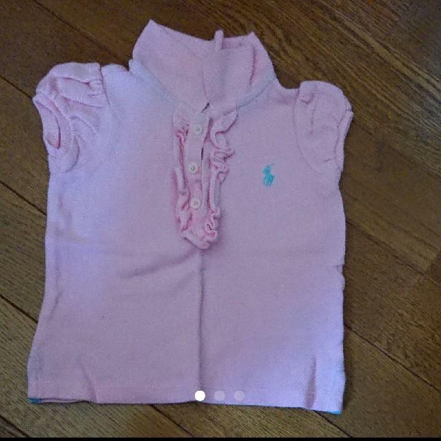 Ralph Lauren(ラルフローレン)のラルフローレン ポロシャツ  キッズ/ベビー/マタニティのベビー服(~85cm)(シャツ/カットソー)の商品写真