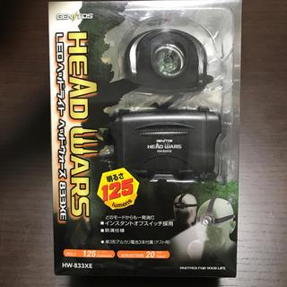ジェントス(GENTOS)の【未使用品・送料無料】GENTOS LEDヘッドライト 125ルーメン(ライト/ランタン)