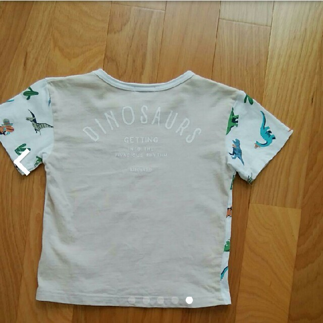 kladskap(クレードスコープ)のクレードスコープ 100 キッズ/ベビー/マタニティのキッズ服 男の子用(90cm~)(Tシャツ/カットソー)の商品写真