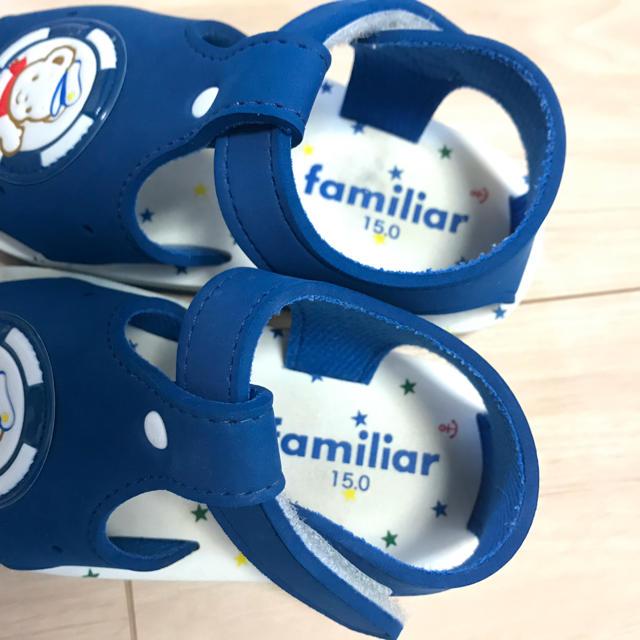 familiar(ファミリア)のファミリア サンダル 15cm キッズ ブルー 海 プール キッズ/ベビー/マタニティのキッズ靴/シューズ (15cm~)(サンダル)の商品写真