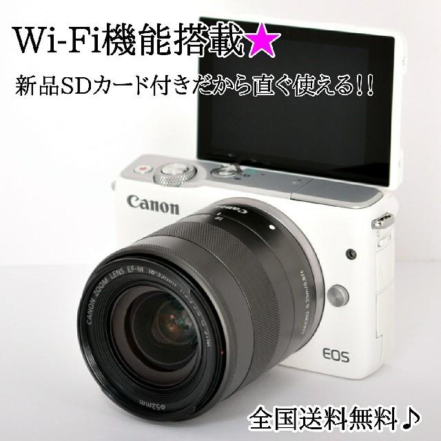 Canon(キヤノン)の★Wi-Fi機能★自撮りもラクラク♬キヤノン EOS M10レンズセット スマホ/家電/カメラのカメラ(ミラーレス一眼)の商品写真