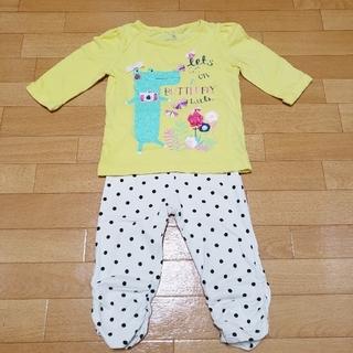 ギャップ(GAP)のGAP 七分袖 トップス パンツ(Tシャツ/カットソー)