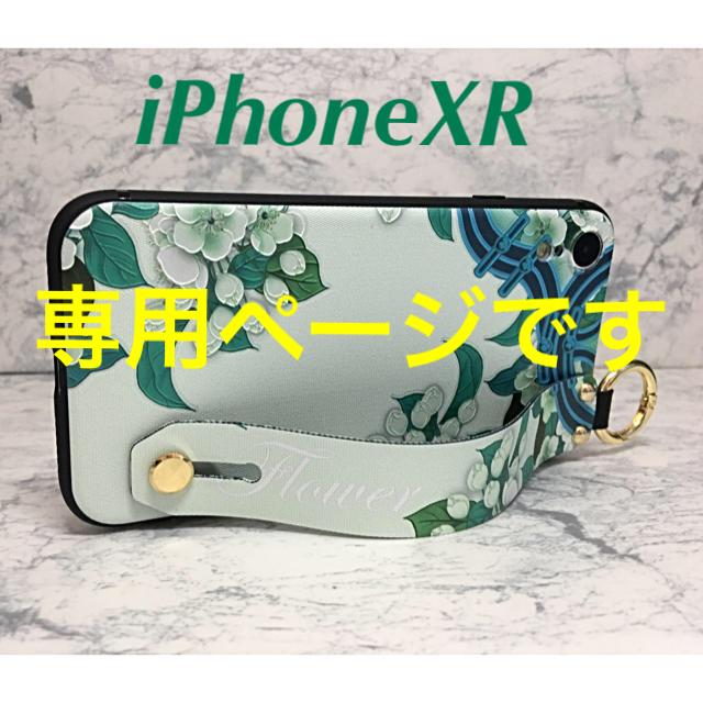モスキーノ Galaxy S7 Edge ケース 、 iPhoneXR アイフォンXRケース☆カラビナ付き☆背面ベルト☆送料無料☆緑の通販 by ロゴ's shop|ラクマ