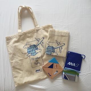 ANA(全日本空輸) - ANA 搭乗 機内キッズノベルティ