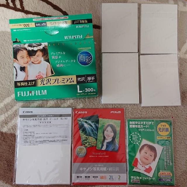写真用紙 スマホ/家電/カメラのカメラ(その他)の商品写真