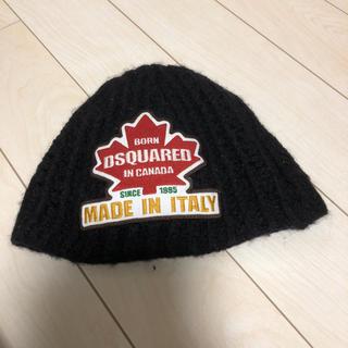 ディースクエアード(DSQUARED2)のニット帽 ディースクエアード(ニット帽/ビーニー)