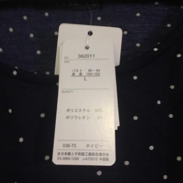 しまむら(シマムラ)の新品未使用 タグ付 L 半袖カットソー レディースのトップス(カットソー(半袖/袖なし))の商品写真