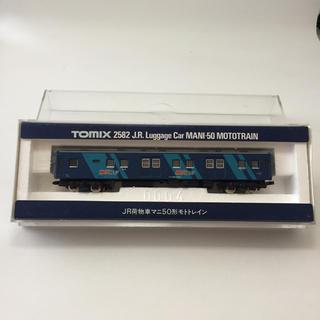 トミー(TOMMY)のTOMIX Nゲージ(鉄道模型)