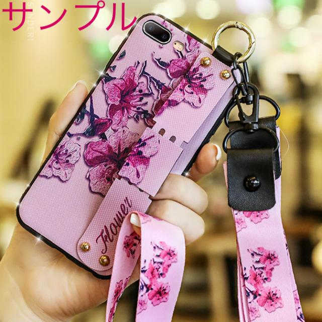 iPhoneXR アイフォンXRケース☆ストラップ2種類付き☆送料込☆カラビナ付の通販 by ロゴ's shop|ラクマ