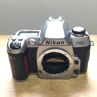 ニコン(Nikon)のニコンF80  シルバー  フイルムカメラ  動作品  現状渡し(フィルムカメラ)