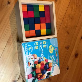 公文 図形 キューブつみき(知育玩具)