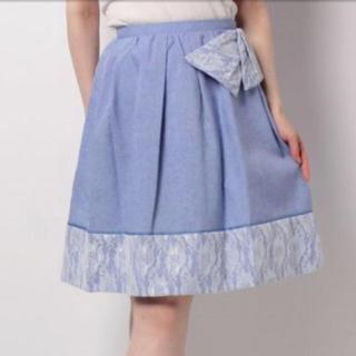 パウダーシュガー(POWDER SUGAR)の新品 エイミーパールバイ パウダーシュガー リボン付き スカート(ひざ丈スカート)