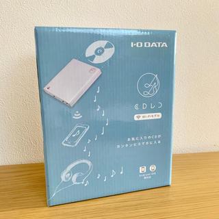 アイオーデータ(IODATA)のI・O DATA CDレコ wifiモデル CDRI-W24AIW(その他)