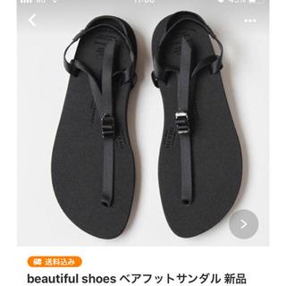 ヤエカ(YAECA)の専用!!beautiful shoes  ベアフットサンダル(サンダル)