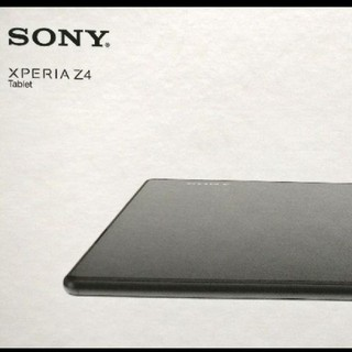 Sony Xperia Z4 Tablet(SGP712)(タブレット)