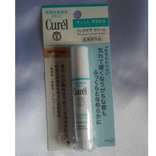 キュレル(Curel)のsara様専用(リップケア/リップクリーム)