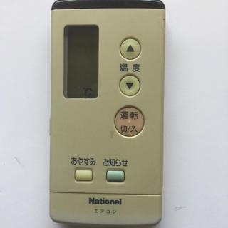 パナソニック(Panasonic)のPanasonicエアコンリモコン A75C2005 (エアコン)