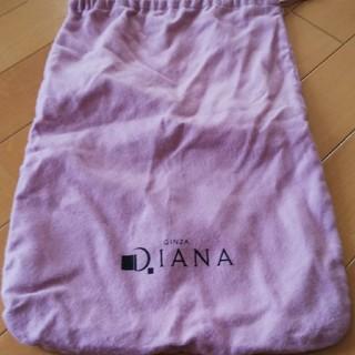 ダイアナ(DIANA)のダイアナシューズケース(その他)