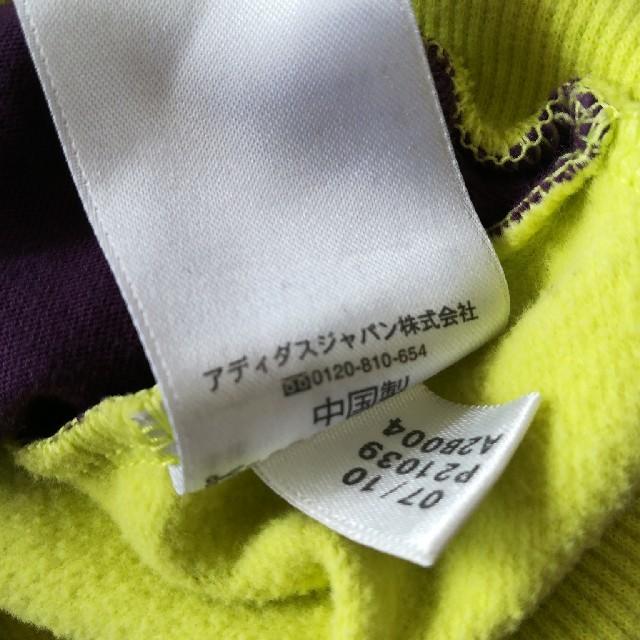 adidas(アディダス)のアディダスオリジナルス 三葉ロゴ ジップパーカー レディースM adidas   レディースのトップス(パーカー)の商品写真