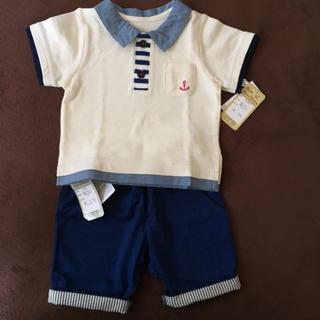 ニシキベビー(Nishiki Baby)のボンシュシュ セットアップ(Tシャツ)