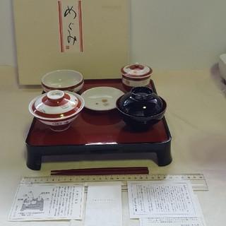 タチキチ(たち吉)のたち吉 女の子用 お食い初めセット (お食い初め用品)
