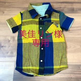 ブリーズ(BREEZE)の美佳リン様専用です❗️BREEZE 半袖シャツ 110(ブラウス)