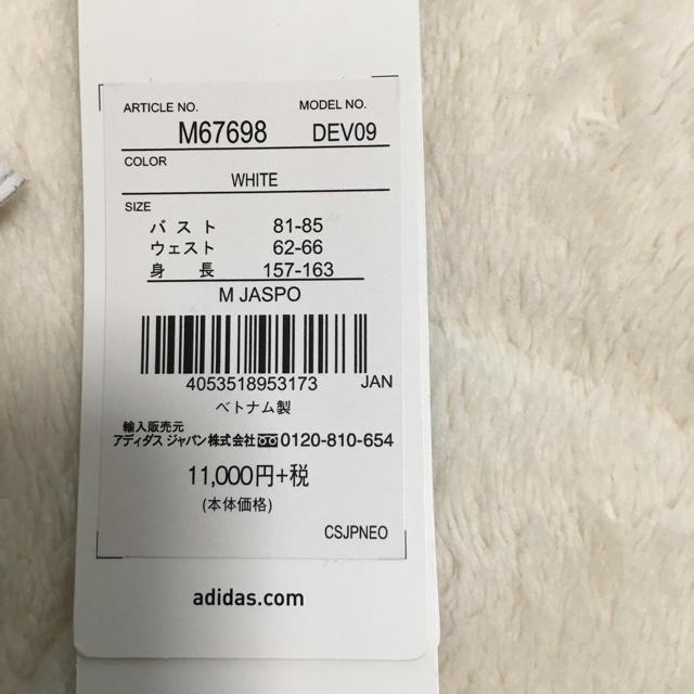adidas(アディダス)のスポーツウエア レディースのレディース その他(セット/コーデ)の商品写真