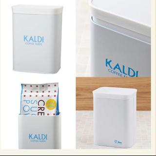 カルディ(KALDI)のカルディ  キャニスター缶(容器)