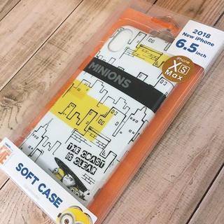 ミニオン(ミニオン)のミニオンズ iPhoneXsMax  スマホケース MINI118B(iPhoneケース)