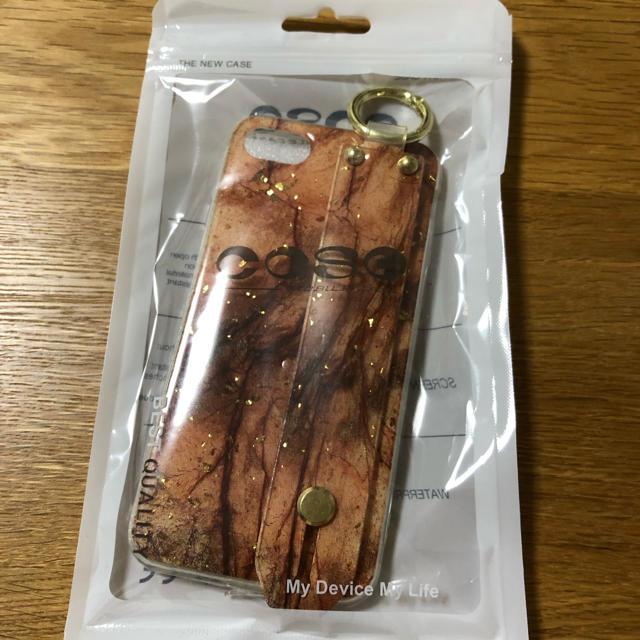 ベルト付 iPhone8 スマホケース スマホ/家電/カメラのスマホアクセサリー(iPhoneケース)の商品写真
