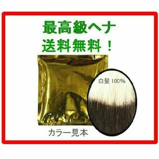 ヘナ レインボウヘナ ブラウン 100g トリートメント 植物性カラー 白髪染め