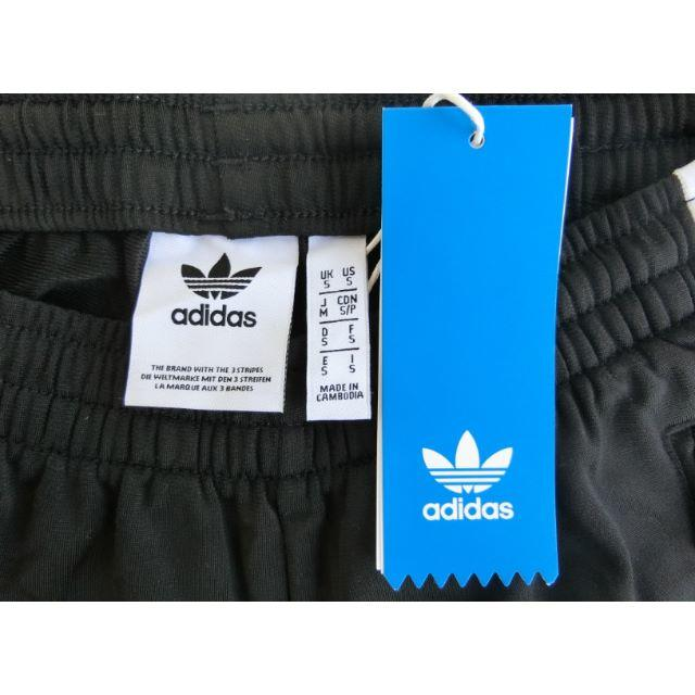 adidas(アディダス)の[新品☆正規品]adidas Originals Adibreak Popper レディースのパンツ(その他)の商品写真