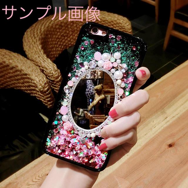 iphone7 ケース プラス 、 アイフォンXR iPhoneXRケース☆グリッターピンク☆ラインストーン☆送料込の通販 by ロゴ's shop|ラクマ