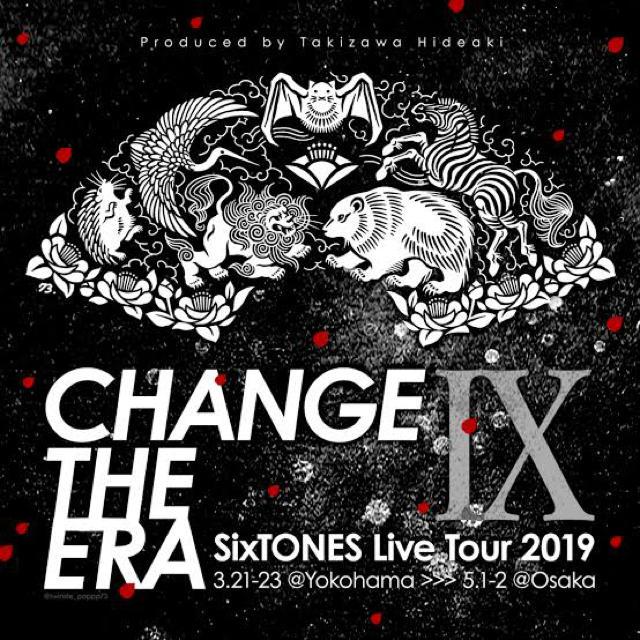 SixTONES  CHANGE THE ERA -201ⅸ- DVDt エンタメ/ホビーのタレントグッズ(アイドルグッズ)の商品写真