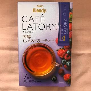 エイージーエフ(AGF)のAGF カフェラトリー 芳醇ミックスベリーティー(コーヒー)