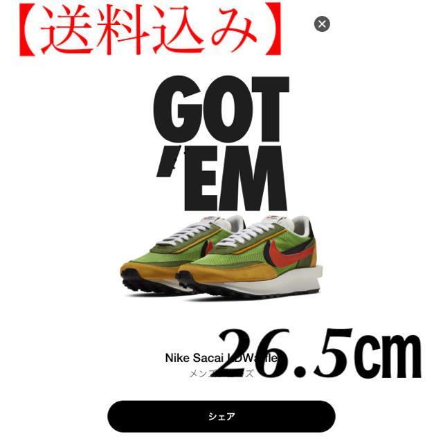 NIKE(ナイキ)のNIKE SACAI LDワッフル 26.5㎝ メンズの靴/シューズ(スニーカー)の商品写真