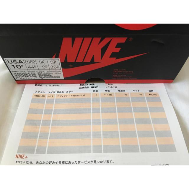 NIKE(ナイキ)のムネムネ様専用 メンズの靴/シューズ(スニーカー)の商品写真
