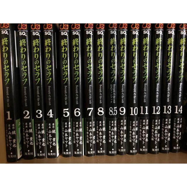 集英社(シュウエイシャ)の終わりのセラフ1〜14巻 エンタメ/ホビーの漫画(少年漫画)の商品写真