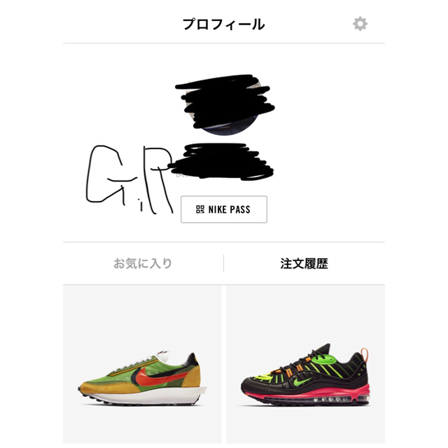 NIKE(ナイキ)のsacai nike LD waffle 27.5 新品未使用 メンズの靴/シューズ(スニーカー)の商品写真