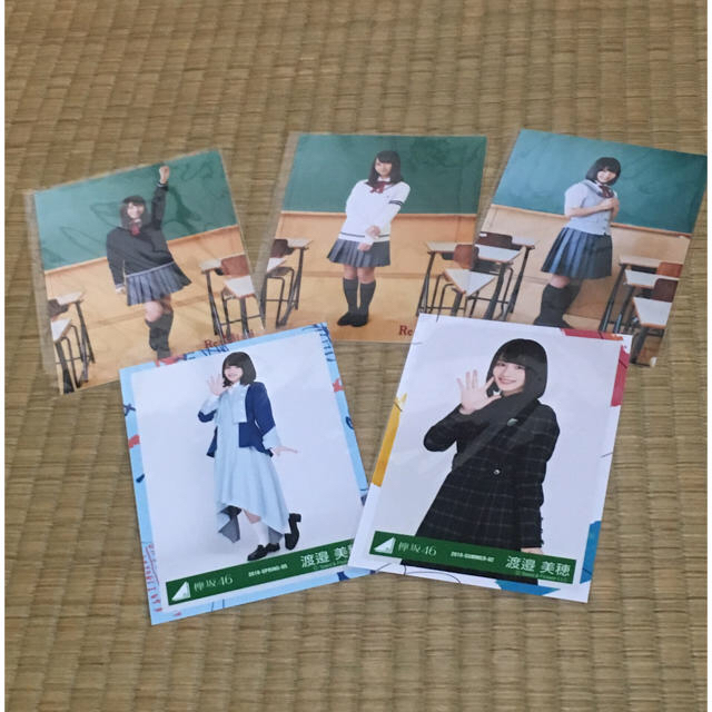 日向坂 セット エンタメ/ホビーのタレントグッズ(アイドルグッズ)の商品写真
