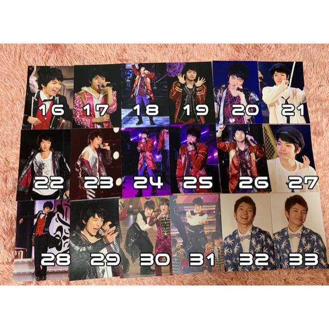 西畑大吾 写真 エンタメ/ホビーのタレントグッズ(アイドルグッズ)の商品写真