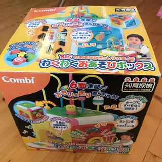 コンビ(combi)のわくわくおあそびボックス(知育玩具)