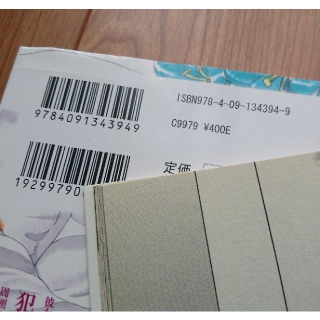 はぴまり 完結 全巻 円城寺マキ 1~10巻 エンタメ/ホビーの漫画(全巻セット)の商品写真